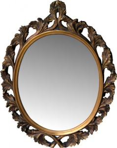 ayna 238x300 Aynaların Arkasındaki Sır Neden Yapılır?